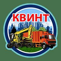 Квинт - вывоз снега в Москве